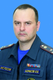 Борисов Вячеслав Валерьевич