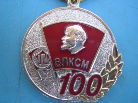 medal_100_let_vlksm_1918_2018_god_s_chistym_dokom_sostojanie_ljuks_original