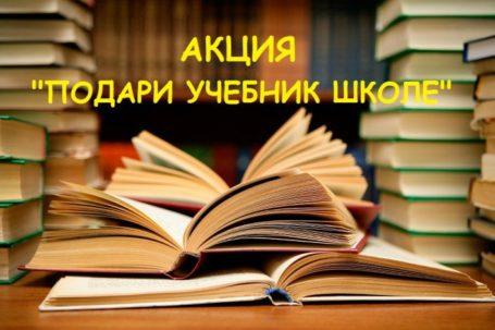 bibl190918